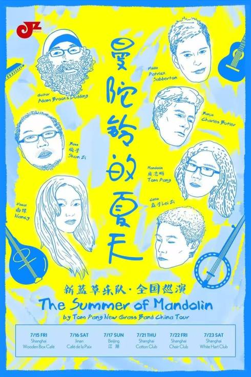 The Summer of Mandolin
